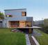 Einfamilienhaus: Ein Holzhaus als Visitenkarte