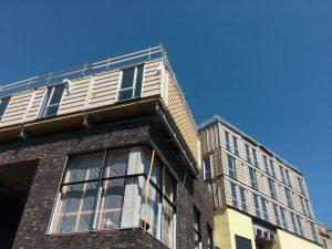 Blick auf die überstehenden Aufbauten des Tagkronen in Kopenhagen